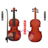 Children's toys, violin, musical instruments, toys, children's toys, toys, toys