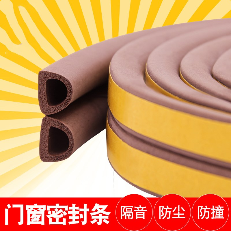 The anti-theft door seal affixed to the door door a windproof protection insulation insulation rubber door seals