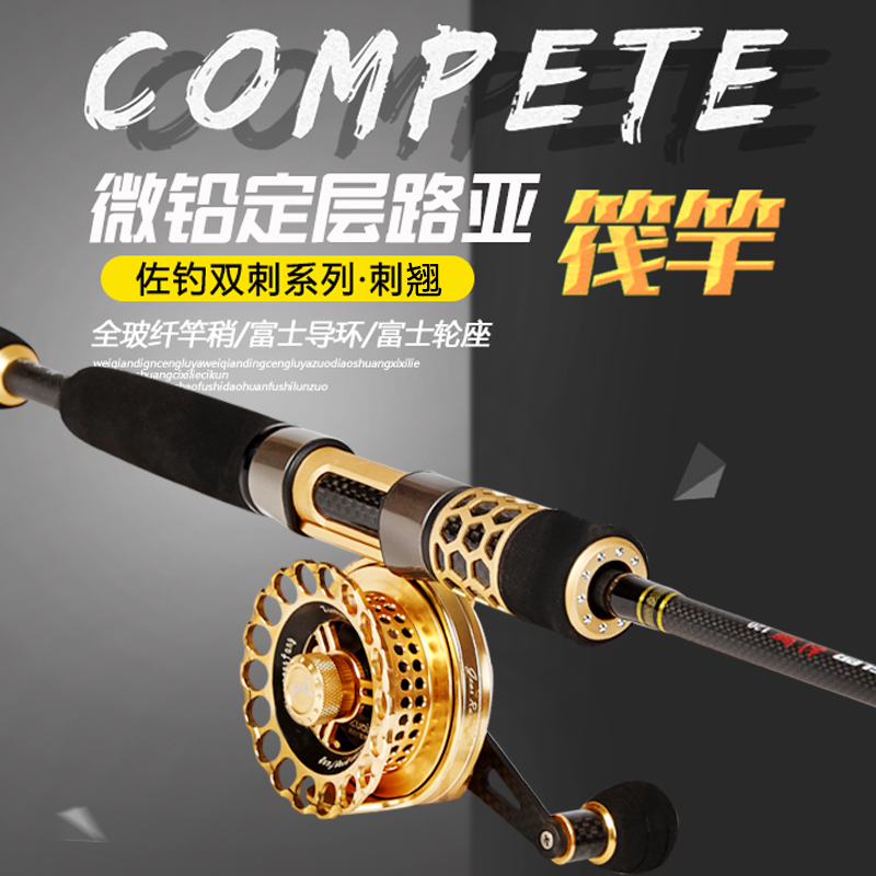 With Fishing Mania scoliopteryx raft fishing rod three slightly soft tail nano rod fishing rod cutting stem lead raft rod special offer free shipping