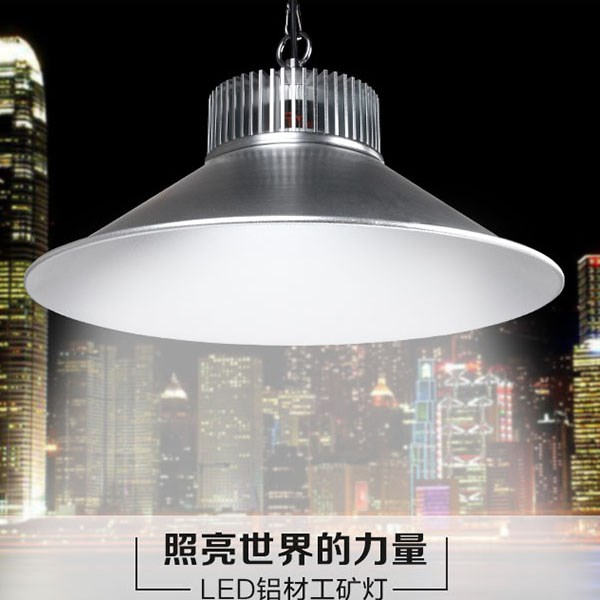Led50W100W explosion proof led industrial and mining lamp factory building, lamp pendant lamp factory workshop lighting lamp warehouse ceiling lamp