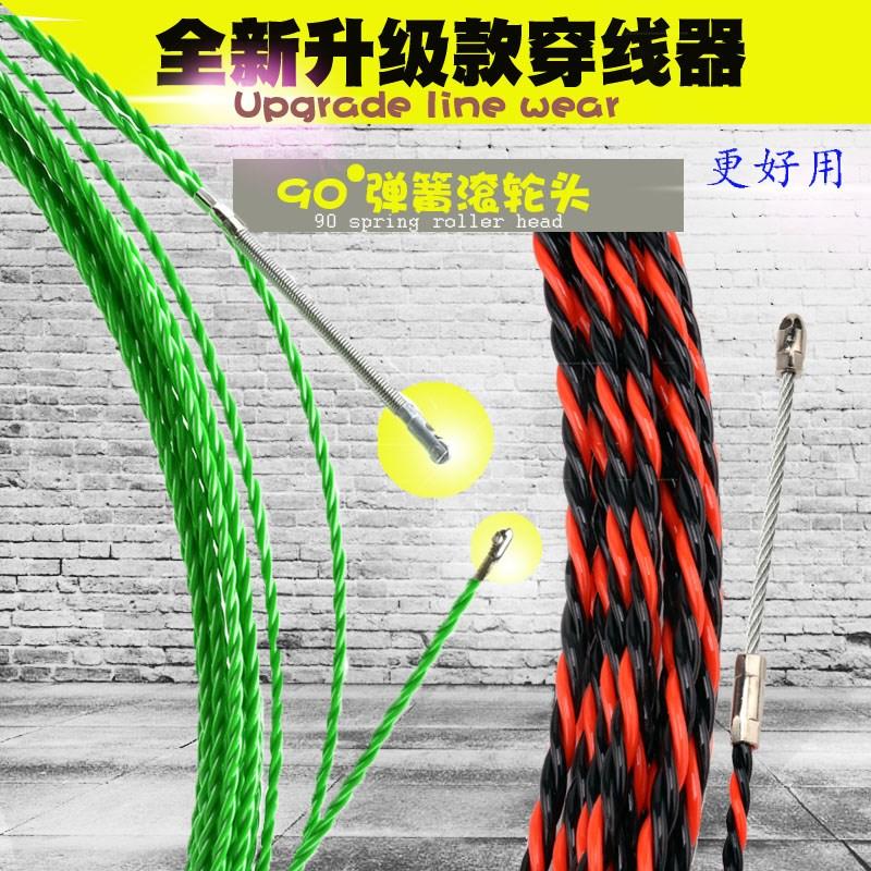 первые три акции с барабана плоская голова threading устройство электрик артефакт волоконно - оптический кабель трубы, провода носить устройство линии свинцовые трубы