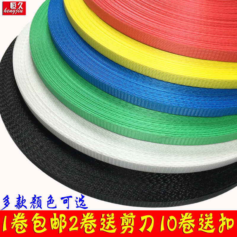 2017 belt machine with woven strips, hand wrapped woven braid basket, plastic belt PP band color