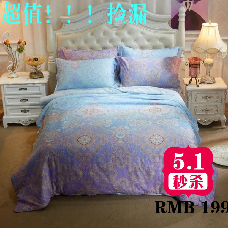 Gucci new spring and summer activity stamp skin 40 Tencel four piece naked quilt 1.5 meters to 1.8 meters
