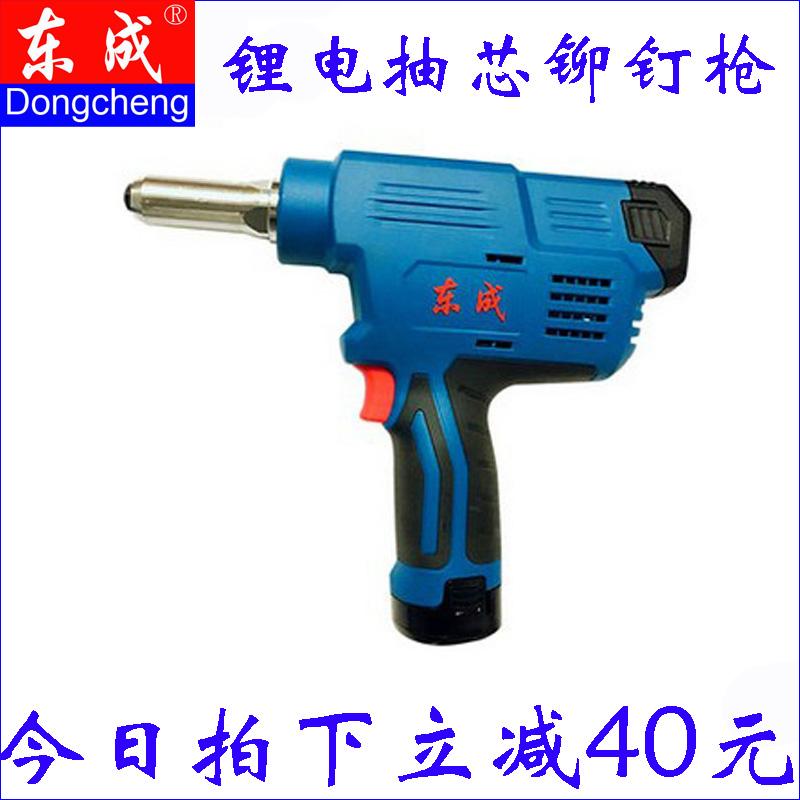 восток в промышленного класса тип зарядки Клепальщица электрический пистолет заклепанная пушка заклепка зарядки клепки машина пистолет вытащить гвоздь