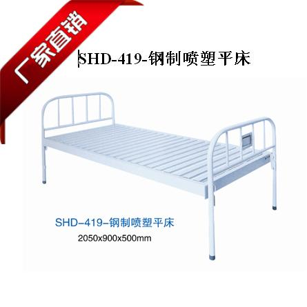 Manufacturers produce direct hospital ward steel spray flat shake single shake bed