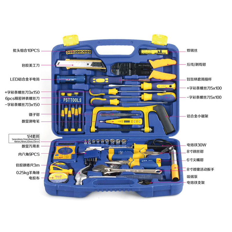 The German brand best 56PC telecommunication tool suite home set multimeter electronic electrician dimension