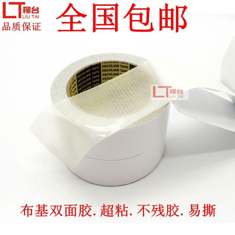 Tappeti nastro adesivo doppio - doppio Super - Colla su nastro di tappeti nastro Pacchetto Post