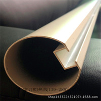The groove Aluminum Alloy ceiling aluminum pipe aluminum Fangtong aluminum pipe profile | u wood Aluminum Alloy plate material processing