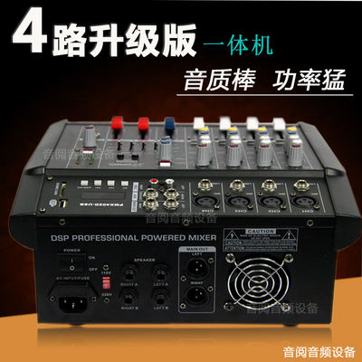 4-way Mixer With Amplifier With Bluetooth Mini-small Network K Song Celebration Performance