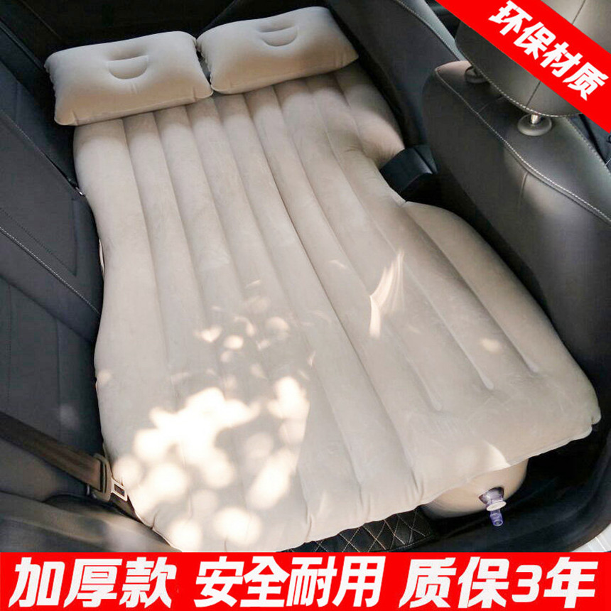 Audi Allroad GM folding car inflatable car rear row bed Che Zhenchuang