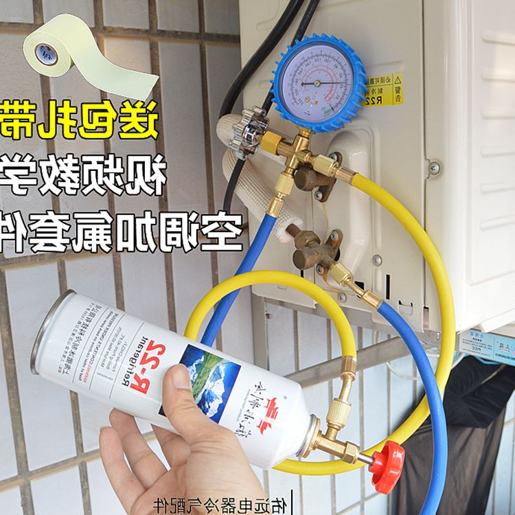 Kältemittel R22 klimaanlage, auto - klimaanlagen MIT fluorid - Tools noch schnee - tabelle fluorid - klimaanlage gekühlt.