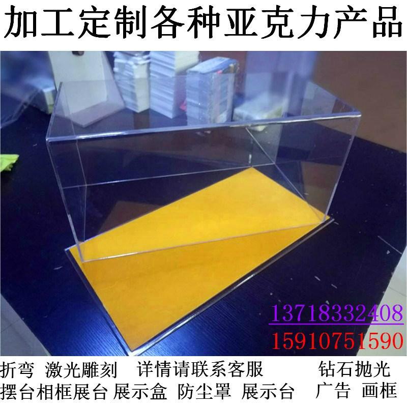 UN piatto di acrilico su misura per la fabbricazione di prodotti alimentari di Laser da copertina Mostra la scatola di Vetro trasparente di personalizzazione