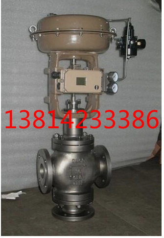 ZMAQ/X pneumatic stainless steel casting three pass control valve high temperature steam three way regulating valve DN