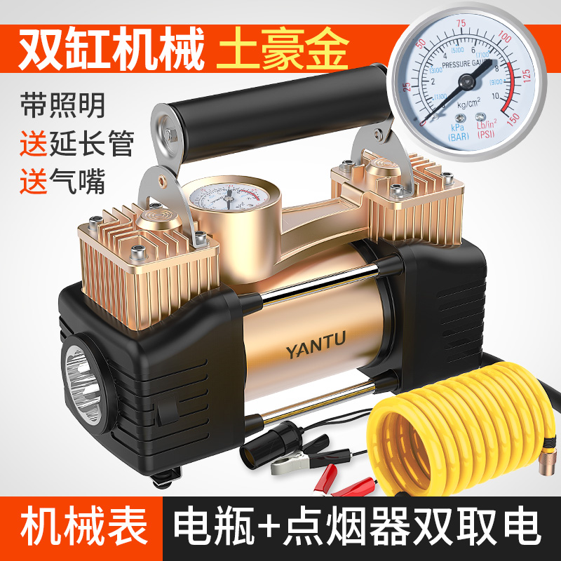 Air cushion bed mounted inflatable pump for household 220v12v portable mini outdoor electric air pump