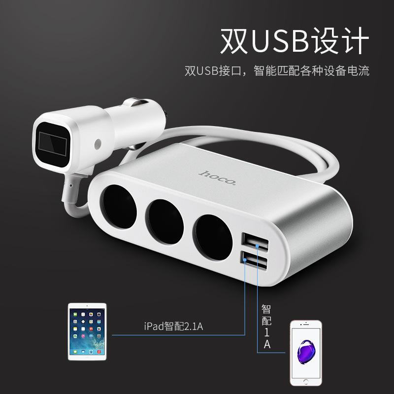 浩酷 数显一拖三手机平板通用车载充电器点烟器2.1A双USB车充 Z13