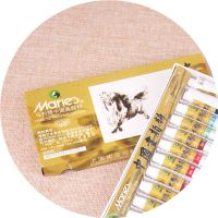 Special offer Marley brand 12 color 5ml pigment China painting traditional Chinese painting painting tools and materials of paper package