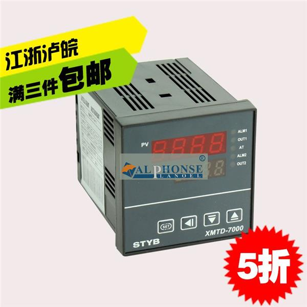 Intelligent temperature controller, digital display temperature controller, temperature control instrument controller, temperature control switch XMTD-7000