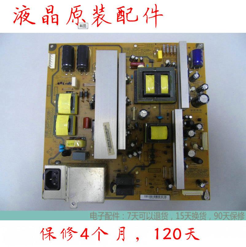50 - Zoll - LCD - TV changhong 3D50A3600ID hochspannung stromversorgung - mainboard - Vorstand BBY18.