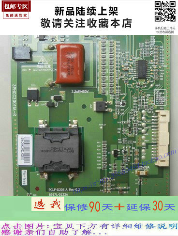 원산지 완제 TCL 간판 L42F1500-3D42 치 액정 텔레비전 보통 흘러 역광 되 고압 배전반 4 말