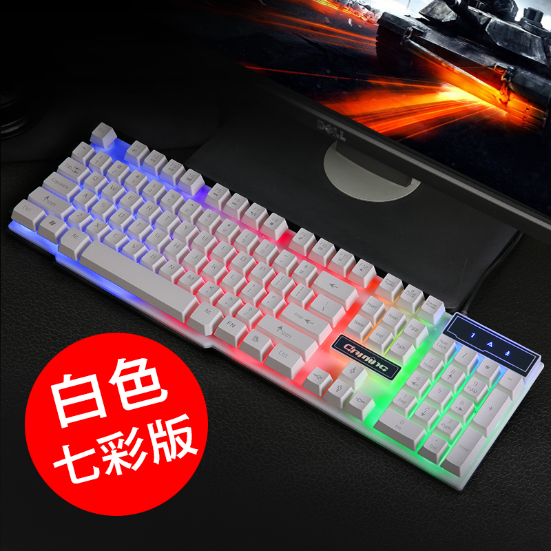 Game mechanical keyboard, black axis notebook desktop, USB cable computer keyboard key