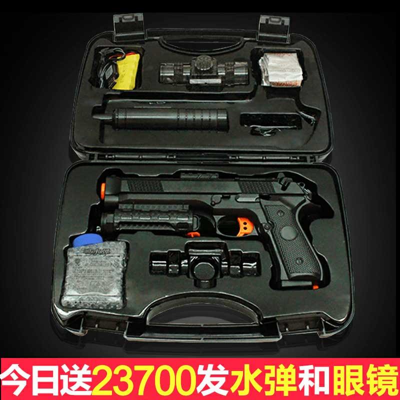 児童玩具銃さえシミュレーションAK47電動養毛剤弾銃男の子連発銃模型軍事アウトドア充電式