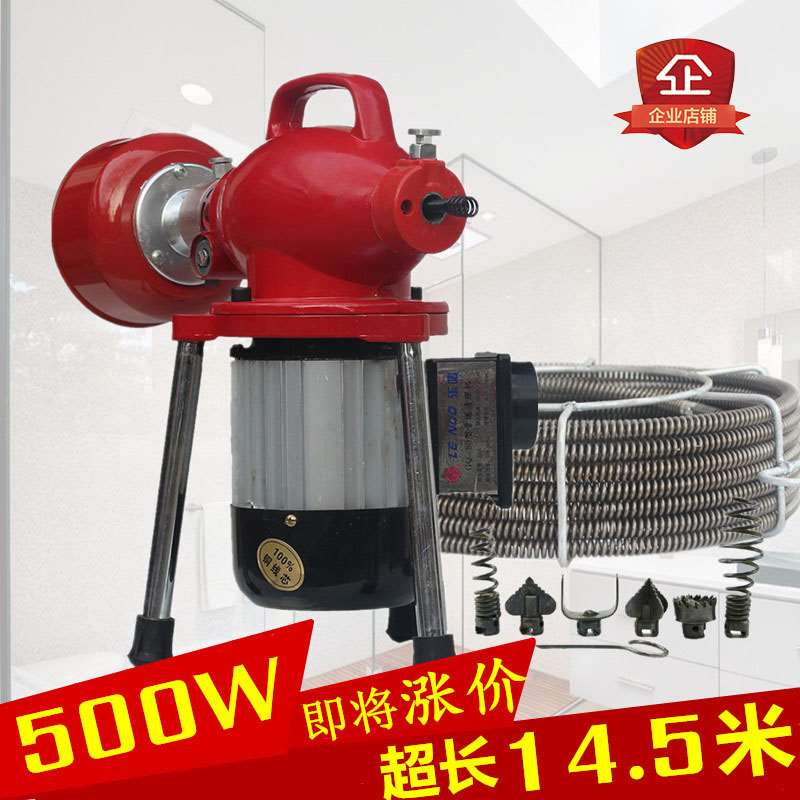 Tuberías eléctricas de tipo rastrero GQ80 máquinas de limpieza de alcantarillas de desagüe de inodoro el artefacto