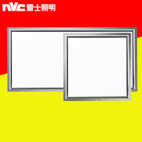 NVC LED integrated ceiling lamp flat panel aluminum buckle embedded kitchen bathroom square lamp 30*60
