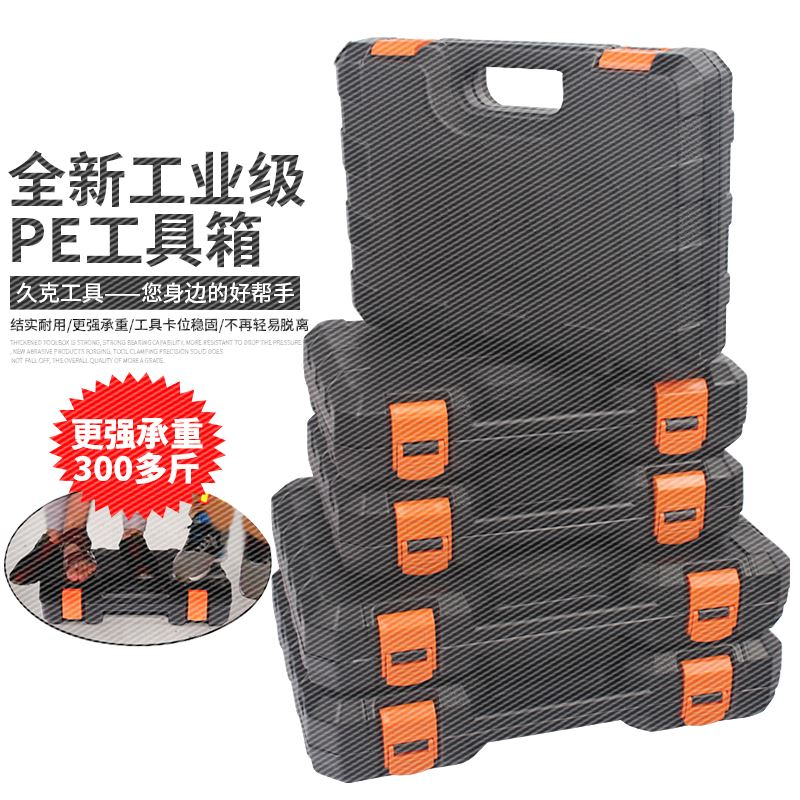 Special set box, repair sleeve ratchet wrench, auto repair tool, special vehicle hardware toolbox