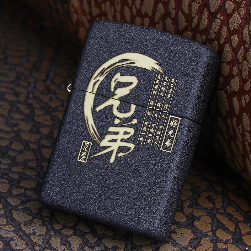 High grade customized signature, high quality kerosene lighter