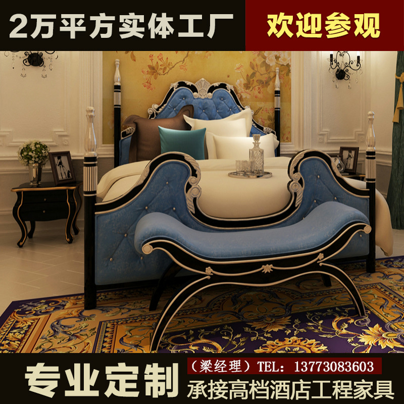 The new classical European wood bed bed bed 1.8 meters double bed bed bed carved American simple European furniture