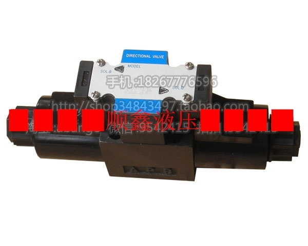 Hydraulic solenoid valve DSV-G02-2N-A110-20 hydraulic directional valve of high quality and durable