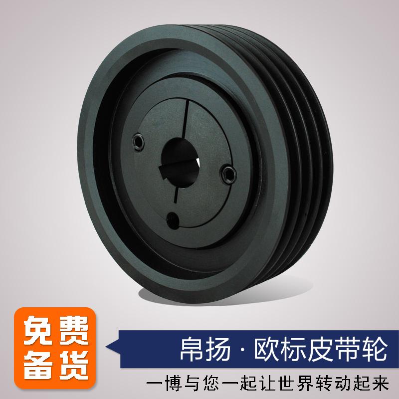 De la soie, la norme européenne de poulie à courroie en V SPB140-04 4 fentes manchon conique 2517 la fonte des produits de la machine de coupe