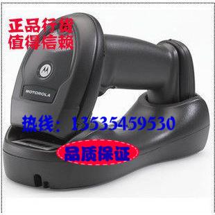 ZEBRASymbolLI4278 - waffe LS-4278 Bluetooth, WLAN, Bluetooth und barcode - scanner scan - upgrade - version