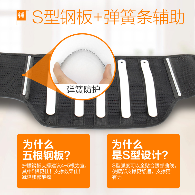 The old man bending brace mesh prominent general nursing of lumbar disc separation of waist off belt with strong permeability