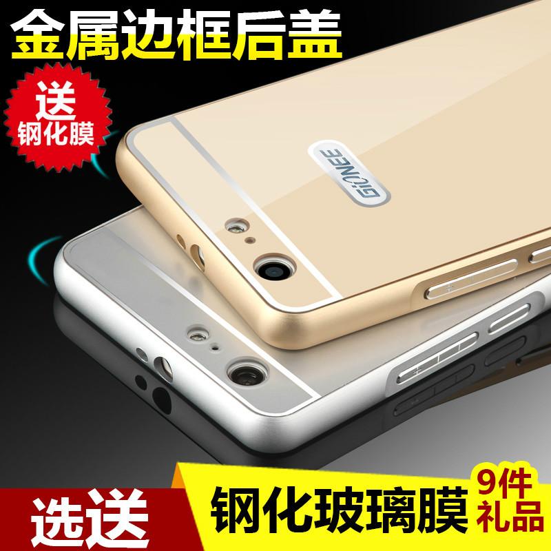 Gionee telemóvel M5 M5 gold metal frame protetor Tampa traseira shell para o M5 e temperado com Filme