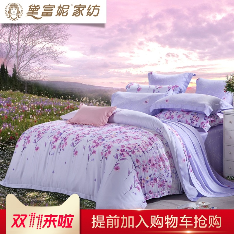 Dai Funi textile Lyocell double-sided Tencel Satin bed four pieces tanyun bedsheets Chuzhan Rosa