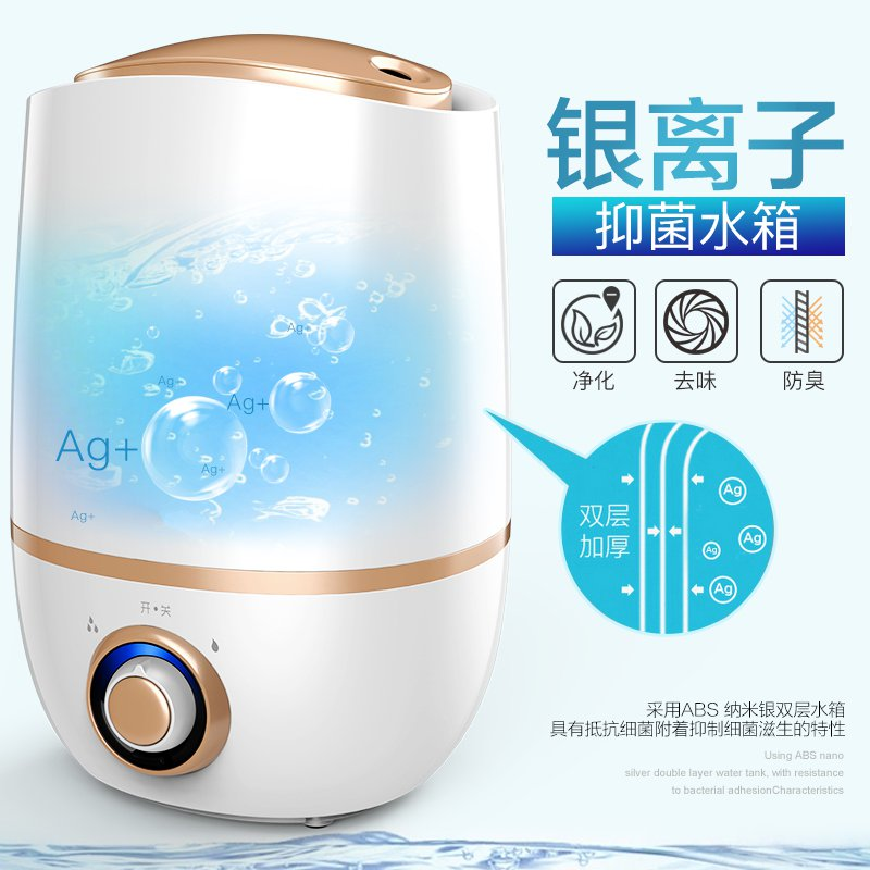 Humidifier, home silence, large capacity bedroom, office bedroom, air purification, fan fragrance machine
