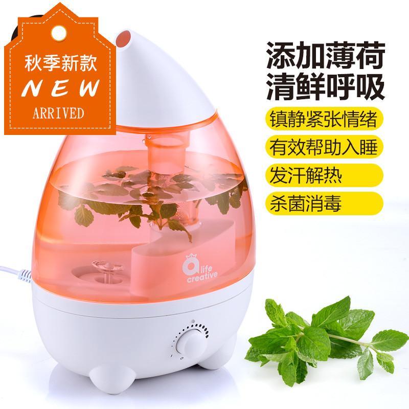a párologtató háztartási nagy kapacitású kis hálószoba néma hivatal kreatív mini aromaterápiás gép légkondicionáló légtisztító