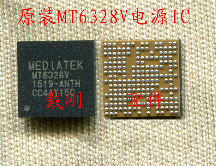 Our 360 IC ICM5PLUSGN9001SGN5002 power MT6328V power supply