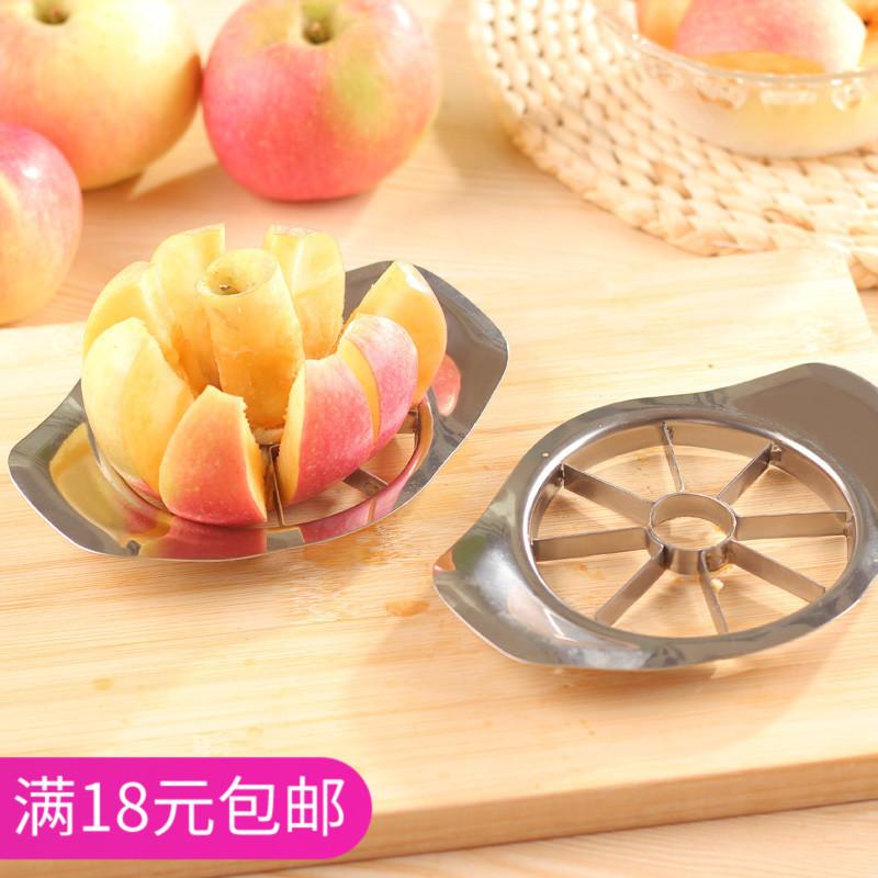 Kreative Edelstahl - Apple Stück splitter schneidet äpfel Schneiden von Obst Schneiden Obst - Instrumente tuba