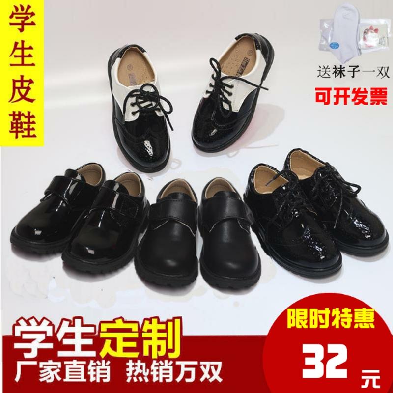 男童黑皮鞋2017春