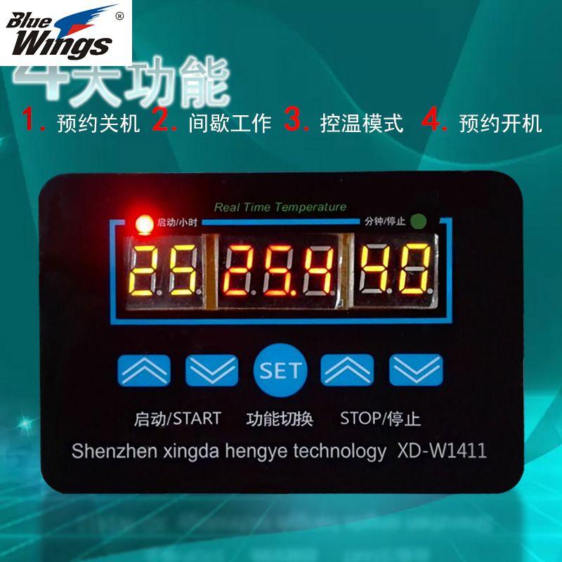 Bộ điều khiển nhiệt độ nước HC202-122-30N điện nhiệt kế để đo