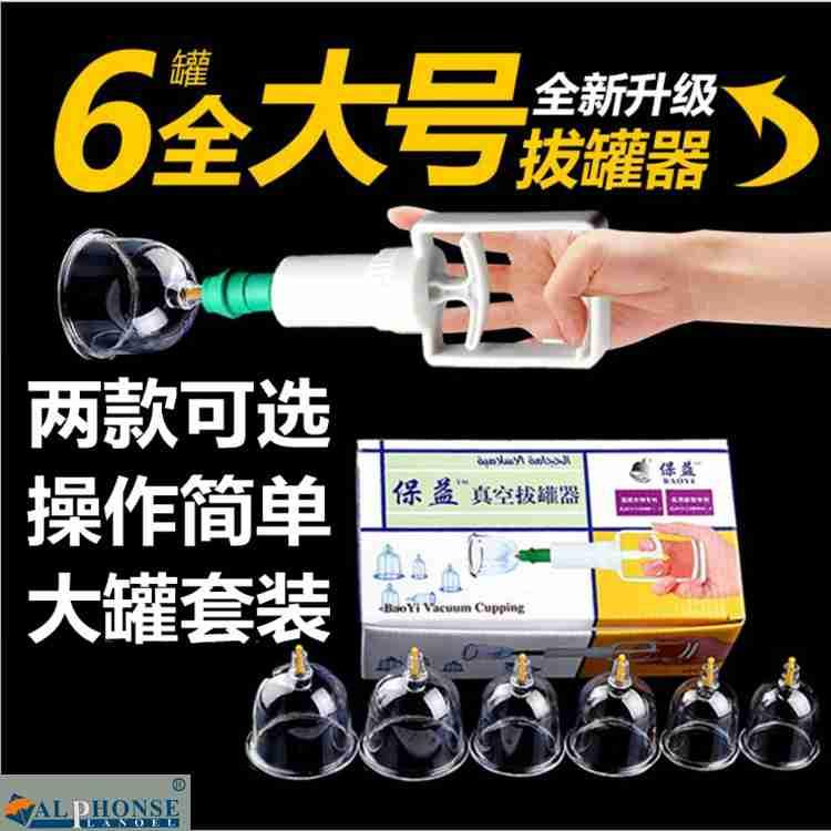 - koldt hus med 10 par jin opmudring kang 顺易 haci store på anordning til tank er fem nål - bambus