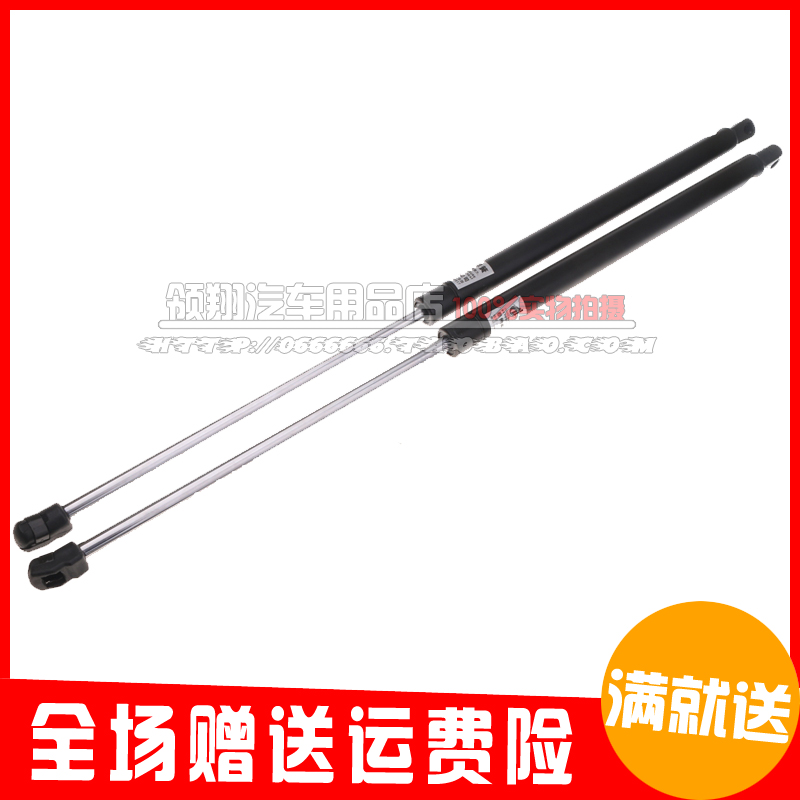 Rod tail door, hydraulic rod, trunk spring fittings, Wuling glory 6407B back door support rod back door branch