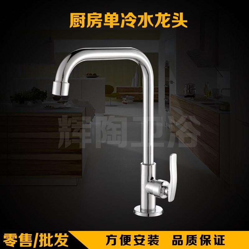Dia Tao torneira de Cozinha PIA de lavatório lavatório torneira de Cobre o núcleo cerâmico vertical