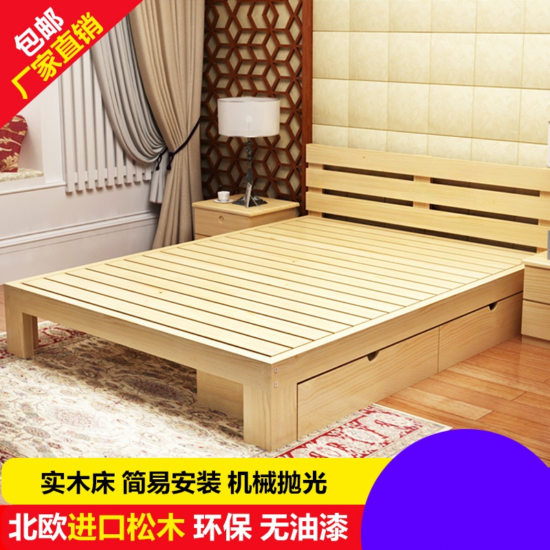 Nordic solid wood bed 1.5 meters, 1.8 meters log soft, rely on the master bedroom, marriage bed, simple modern furniture, Japanese double bed