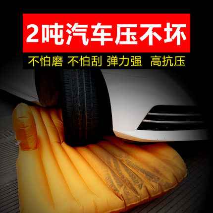 Chery QQ3/6/eQ car car car dongfangzhizi inflatable bed air bed bed Che Zhenchuang travel