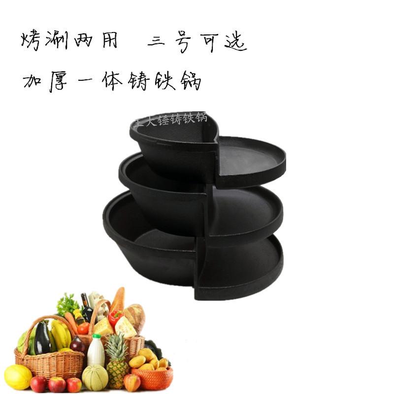 emalje støbejern og små fonduesæt bagt integreret pot fonduesæt barbecue pot, stegepande til husholdningsbrug