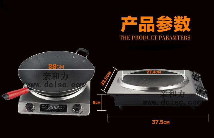 De elektro - oven van 5000 Watt een holle koken. De elektro - oven 3500w hol.