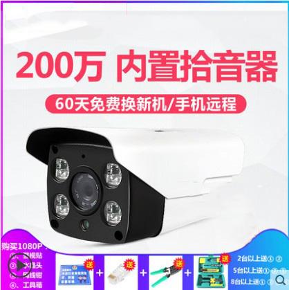 كاميرا لاسلكية للرؤية الليلية في الهواء الطلق المنزلية عالية الوضوح شبكة واي فاي ميني رئيس بطاقة مراقبة صغيرة جدا بعد